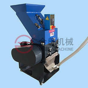 HG-T Runtime Recycling Machine